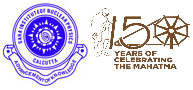 Saha Institute of Nuclear Physics Logo